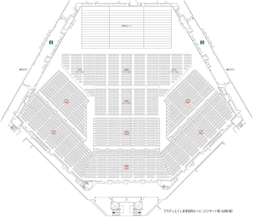 アスティ徳島 4000人収容 座席表