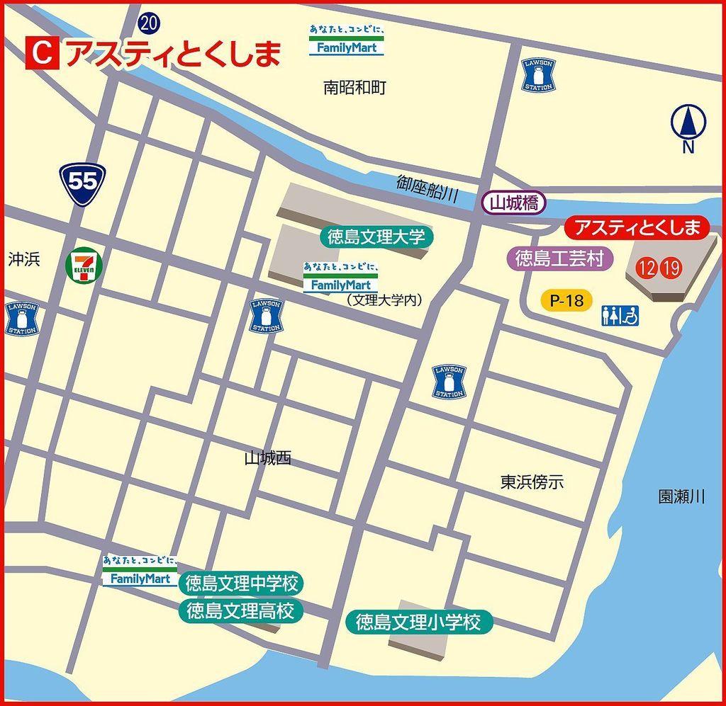 徳島阿波踊り2015 アスティとくしま駐車場