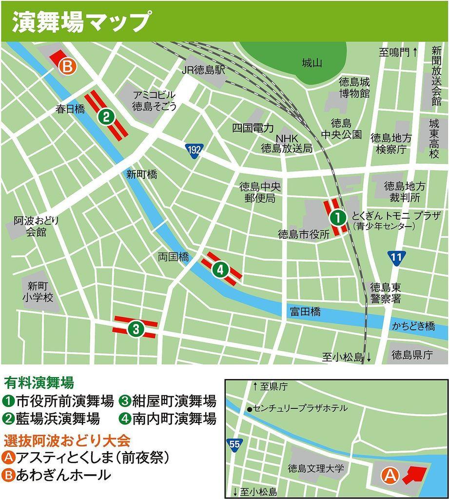 徳島阿波踊り2015 有料演舞場案内図