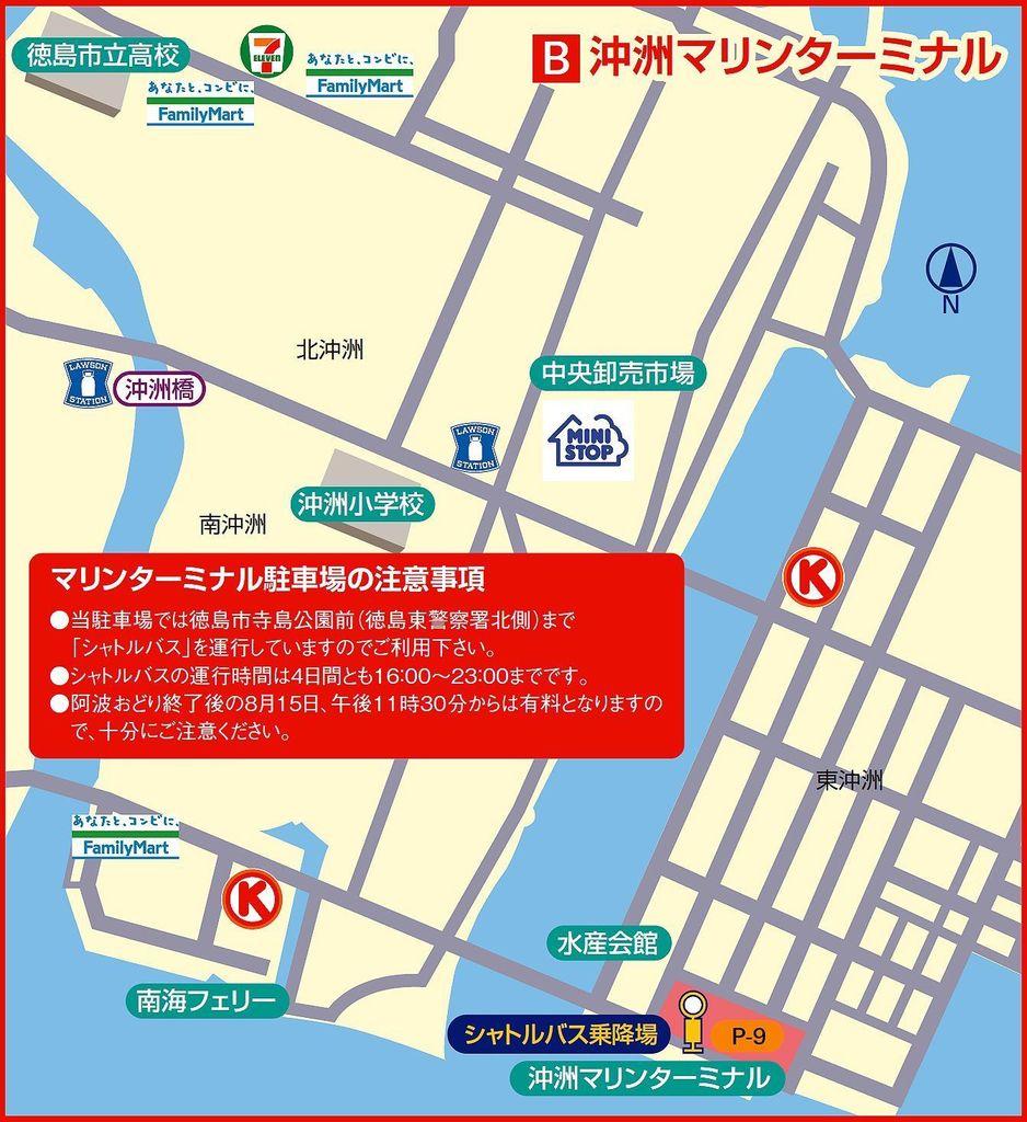 徳島阿波踊り2015 沖州マリンターミナル駐車場