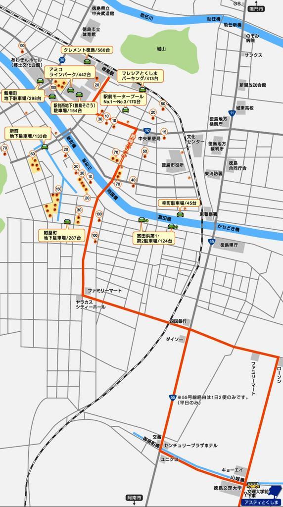 徳島駅周辺駐車場マップ